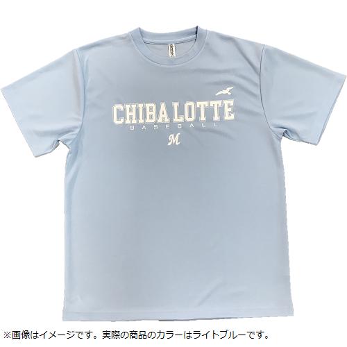CHIBA LOTTE BASEBALL Tシャツ ライトブルー