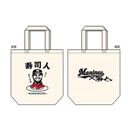 M×海人 レアード寿司人トートバッグ