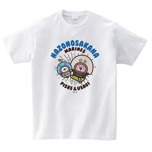 カナヘイの小動物 ピスケ&うさぎ×マリーンズ謎の魚 Tシャツ