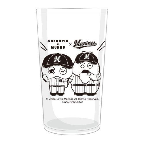 【受注販売】千葉ロッテマリーンズ×ガチャムク ストレートグラス