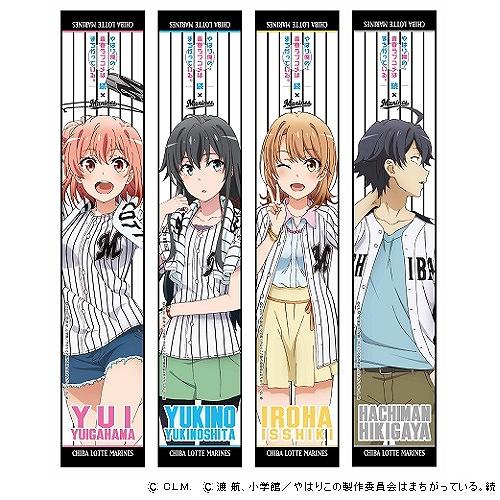M 俺ガイルマフラータオル Ver.1【全4種】