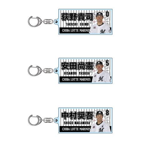 【シークレット商品】プレイヤーズアクリルキーホルダー スクエア型2021Ver.