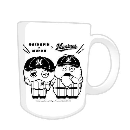 【受注販売】千葉ロッテマリーンズ×ガチャムク マグカップ