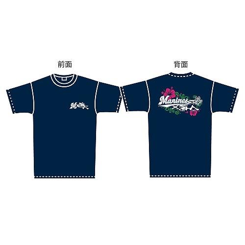 M×海人 サマーTシャツ(ネイビー)