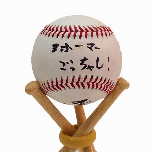 ヒーロー試合球メモラビリア #44井上(2020.7.28)「1試合3ホーマー!ごっちゃし!」<br>※先着4名様に販売