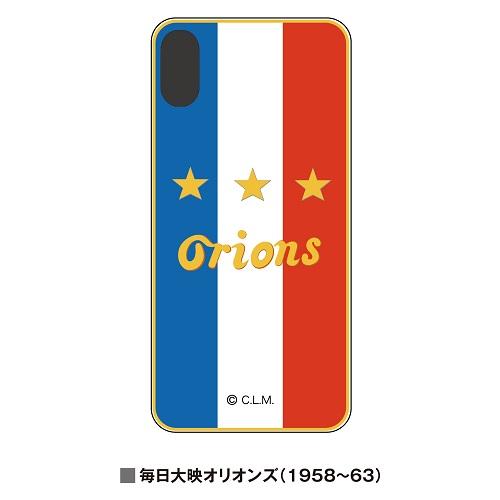 【受注販売】毎日大映オリオンズ iphoneケース