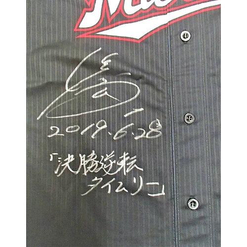 #1清田ヒーローユニフォームメモラビリア(ビジター)逆転タイムリーヒット!<2019/6/28><br>※先着1名様に販売