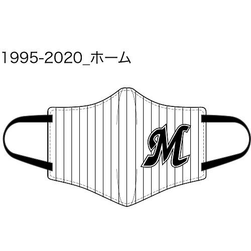 【受注販売】クラシックユニホームマスク ホームタイプ