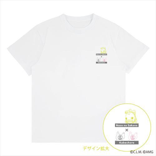 【数量限定予約販売】かべちょろ×謎の魚 Tシャツ