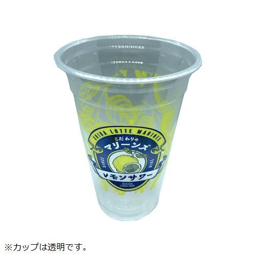 【50個1セット】マリーンズ レモンサワーカップ(2020)