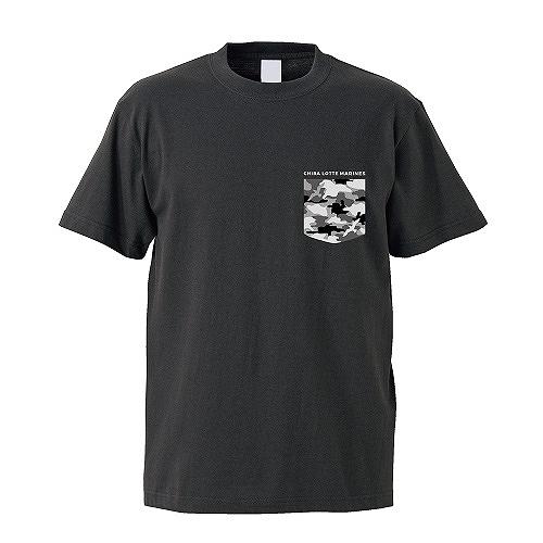 カモフラフェイクポケット Tシャツ スミ