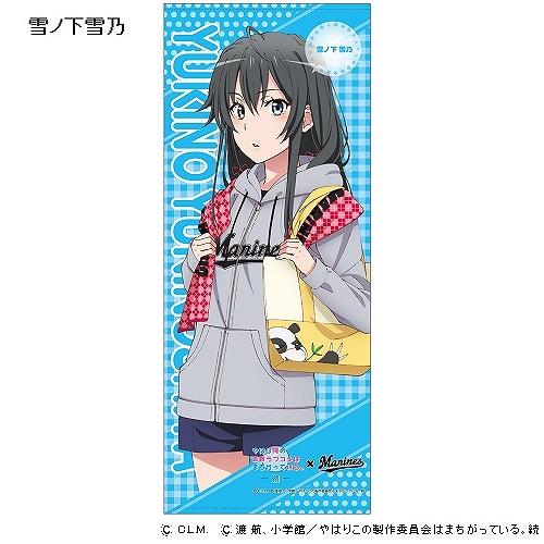 M  俺ガイルジャンボタペストリー【全3種】