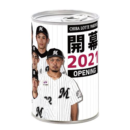 千葉ロッテマリーンズ応援米 2021年開幕記念 3缶セット