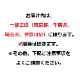 ※一都三県限定※【数量限定受注販売】千葉ロッテマリーンズ スペシャルおせち2021