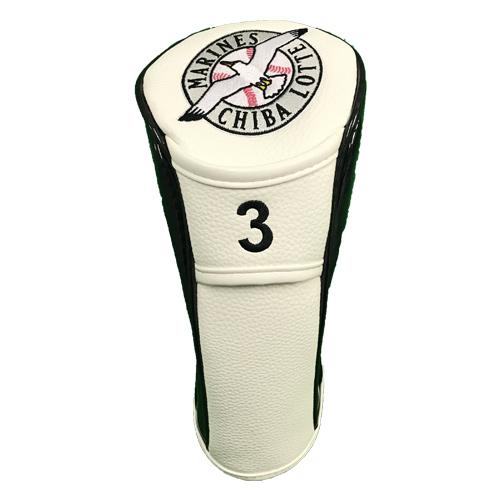 ※名入れ対応※【受注販売】ヘッドカバー フェアウェイウッド用(3・5・7・9・X)