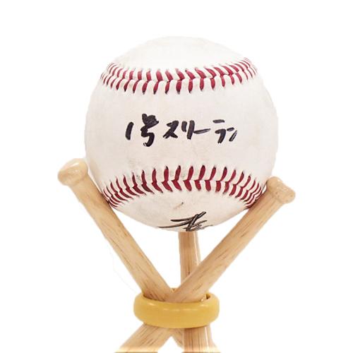 【メモラビリア】ヒーロー試合球#44井上(2021.5.7)「今季1号スリーラン!」