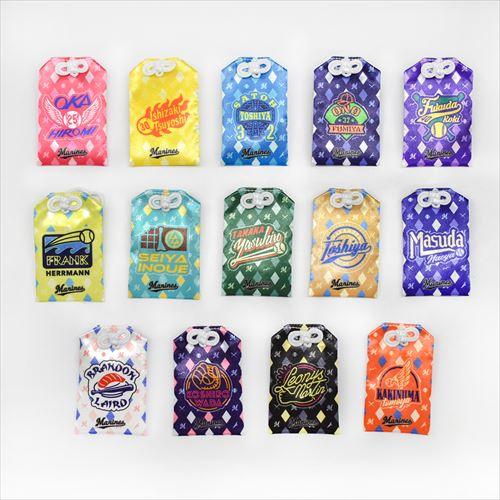 【シークレット商品】Knock'n Roll ランダムロゴお守り袋(全78種)