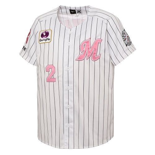 【ネーム・背番号あり】レプリカユニホーム ピンク