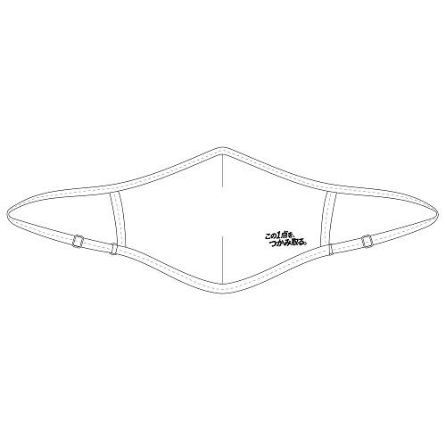 抗菌ラッシュガードマスク 2021スローガン(ホワイト)
