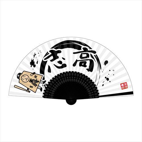 【数量限定予約販売】安田選手×将棋ポリエステル扇子