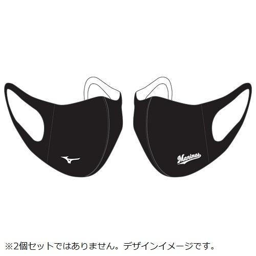 ※Lサイズ※【数量限定】マリーンズ マウスカバー2021 ブラック