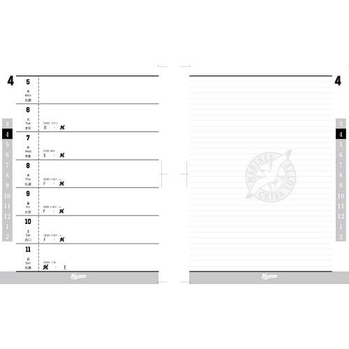 【数量限定予約販売】2021年マリーンズ手帳