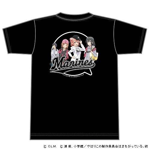 M 俺ガイルTシャツ Ver.2