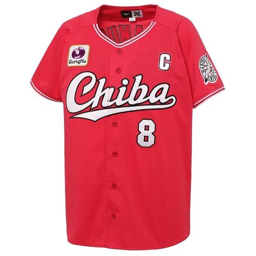 Cマーク付レプリカユニホーム CHIBA(ネーム・背番号あり)