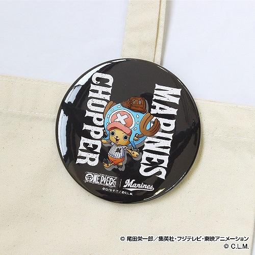 ワンピース×マリーンズ ドデカ缶バッジ チョッパー