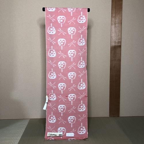 krm-07[木綿の着物][久留米絣]久留米かすり うちわにとんぼ・サーモンピンク (仕立て代込)