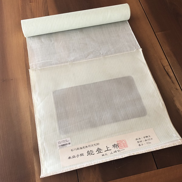 njf-03[麻織物][夏着物]本麻手織 能登上布 縞/白×緑 織元 山崎仁一 (仕立て代込み)