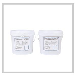 【食品用シリコン】HTV-2000 1箱セット[5KG容器×4][20KGセット]