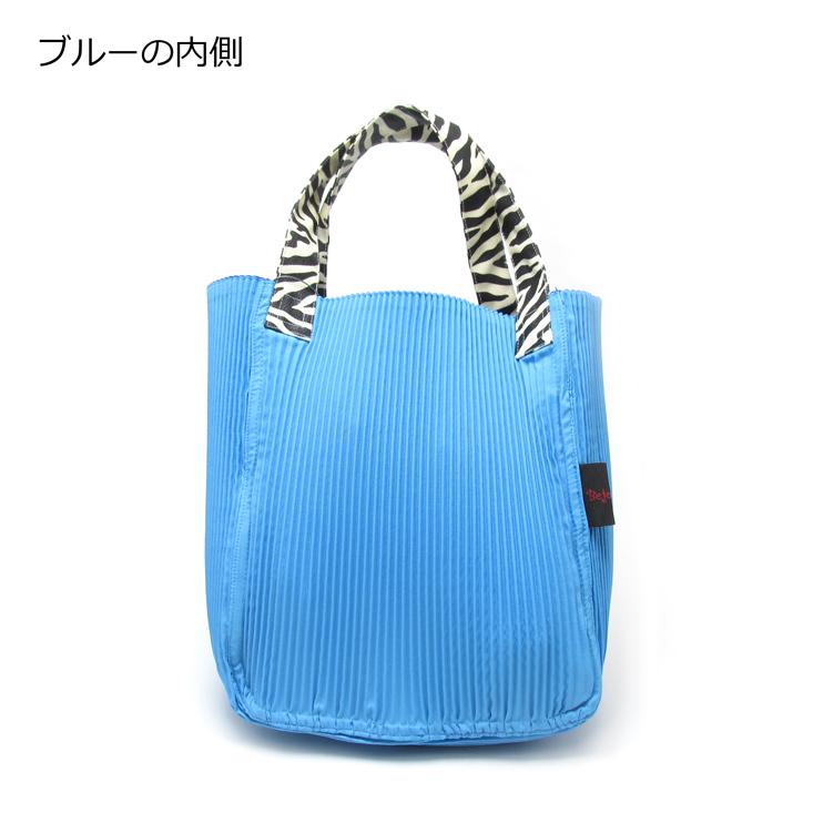 《ビージュエルド》プリーツバッグ Sサイズ【ブルー】リバーシブル