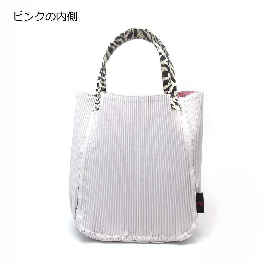 《ビージュエルド》プリーツバッグ Sサイズ【ピンク】リバーシブル