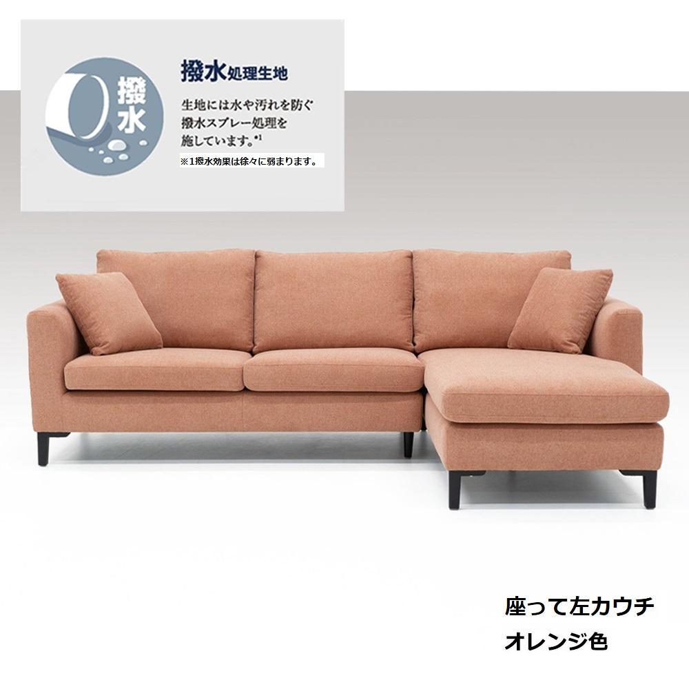 ソファ【現品1台限り】