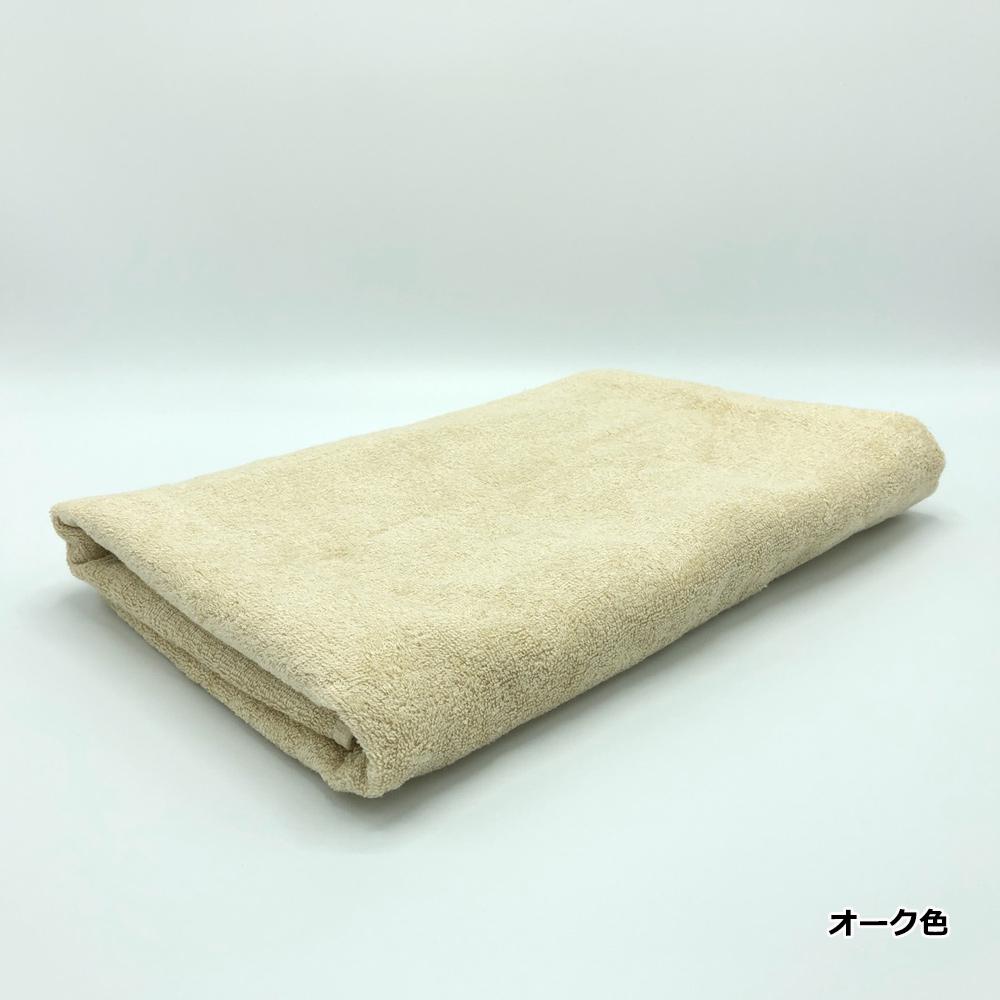 凛 バスタオル