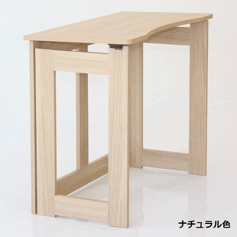 【ぱったんタイプ】折り畳みデスク2