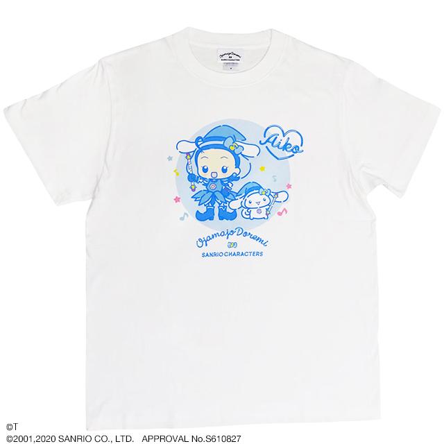 Tシャツ シナモロール/あいこ(おジャ魔女どれみ)