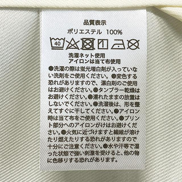 水森亜土 エプロン フタリ