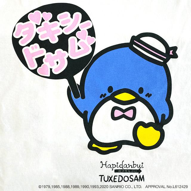 Tシャツ/タキシードサム(はぴだんぶい)