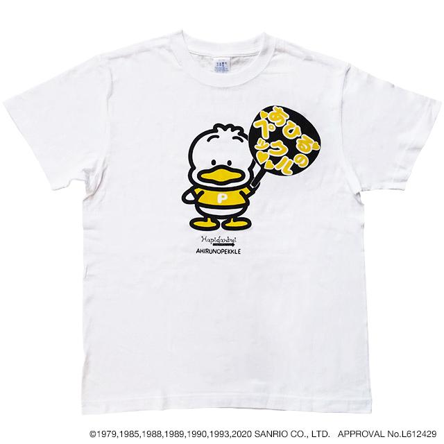 Tシャツ/あひるのペックル(はぴだんぶい)