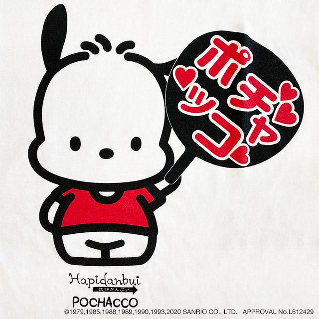 Tシャツ/ポチャッコ(はぴだんぶい)