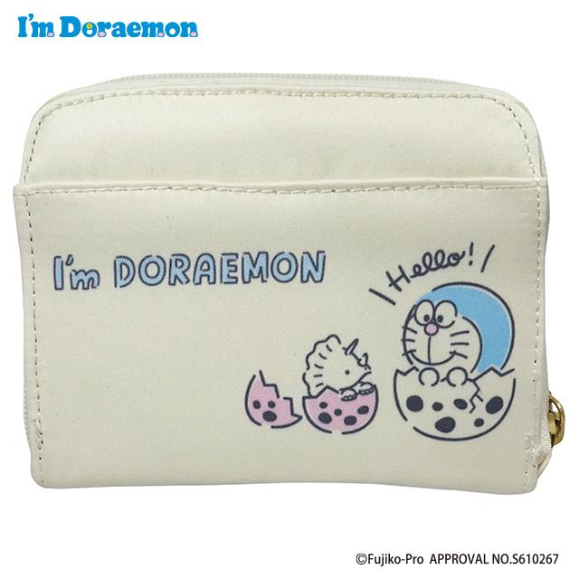 I'm Doraemon ミニウォレット キョウリュウ