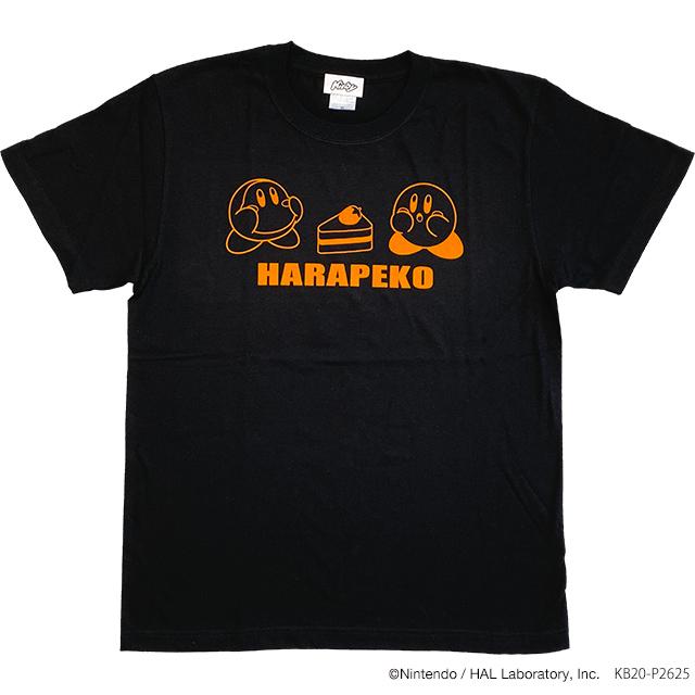 星のカービィ Tシャツ HARAPEKO