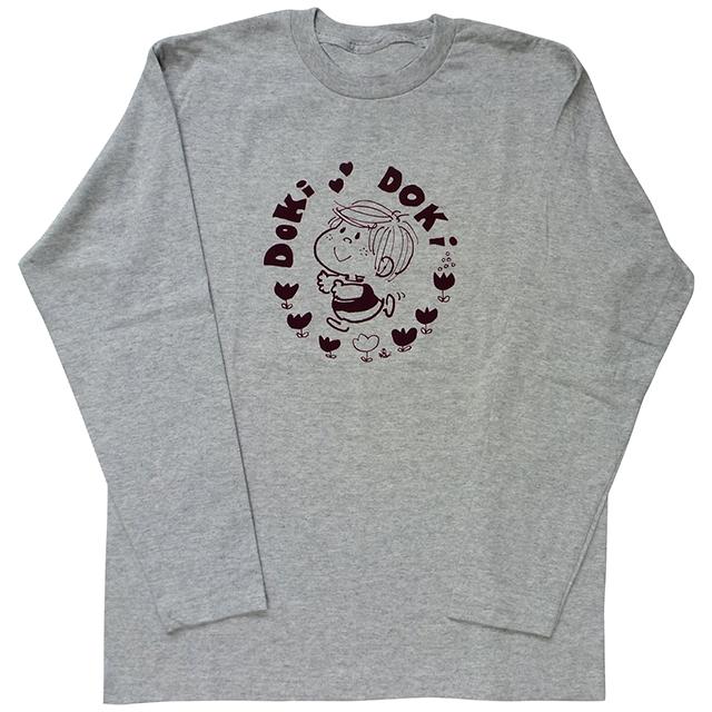 水森亜土 ロングスリーブTシャツ ドキドキ