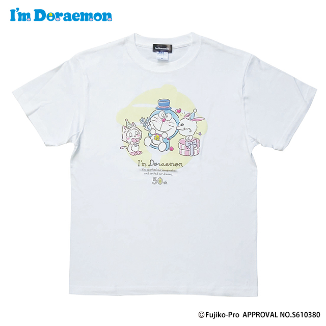 I'm Doraemon Tシャツ スズ