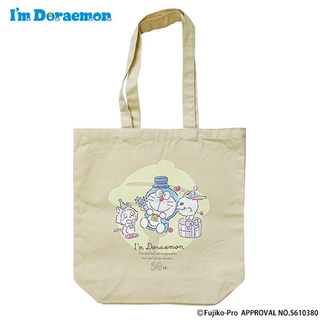 I'm Doraemon トートバッグ  スズ