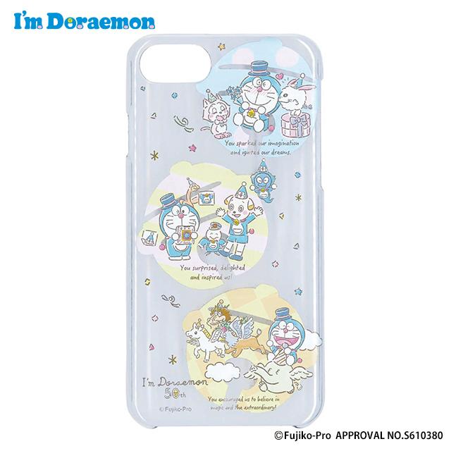 I'm Doraemon iPhoneケース(4.7inch) スズ