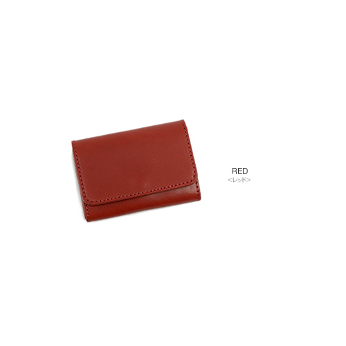 【名刺入れ カードケース 日本製 栃木レザー】『pot -ポット-』フラップで開くふたつのポケットの名刺入れ、ぬくもり感じるハンドメイド、メンズ、レディースに、ナチュラルな牛革の手触りが心地いい名刺入れ  名刺ケース カードケース【U】
