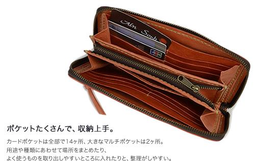 【アインソフ Ain Soph ロングウォレット】ナチュラルなヌメ革のコの字ファスナー長財布に、ステッチで個性をプラス。カジュアルさも上品さもほしい、気取らず自然体な女性にぴったりの長財布です。「DA993-CSA」